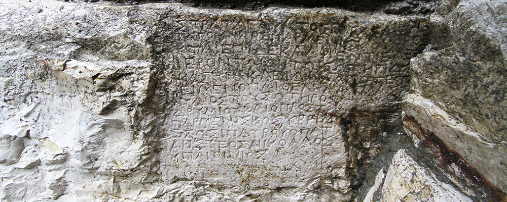 greek_inscription